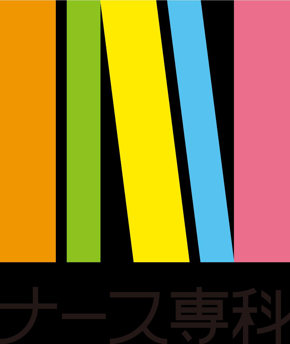 2013 ns logo tate format rgb     03