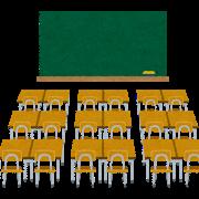 School kyoushitsu