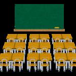 School kyoushitsu1 150x150