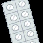 Medicine jozai set 150x150