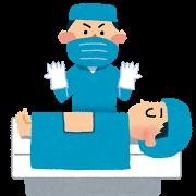 Medical shujutsu