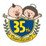 35th icon 150