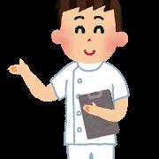 Job nurse man