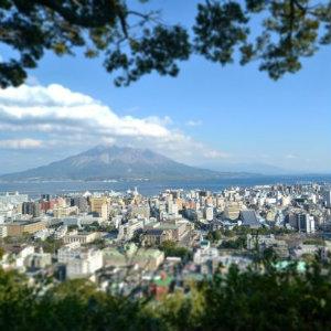 Kagoshima 00