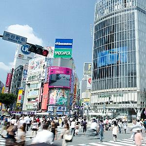 Shibuya ku 00