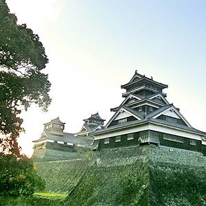 Kumamoto shi 00