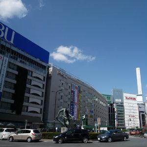 Toshima ku 00